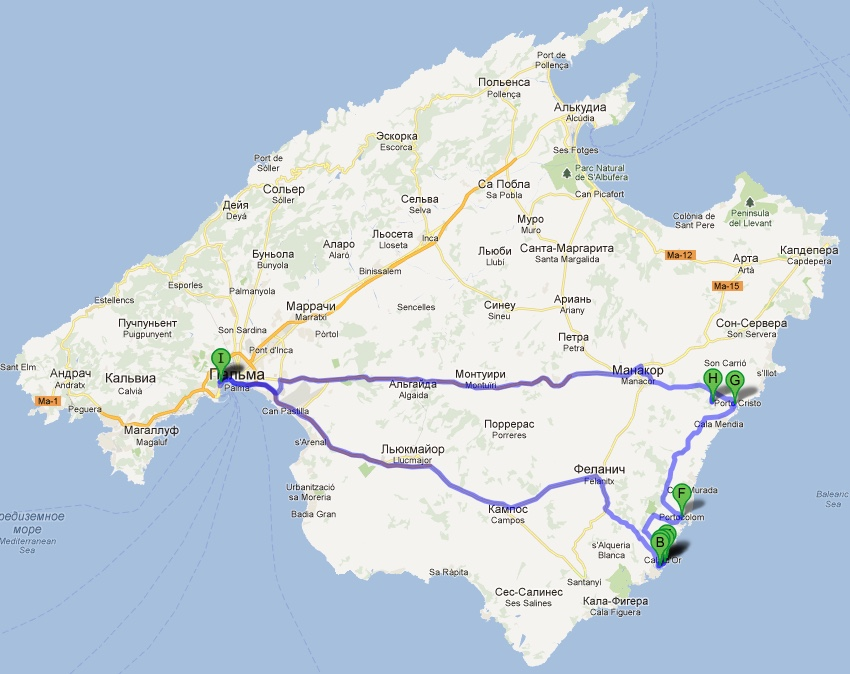 majorca travel plan