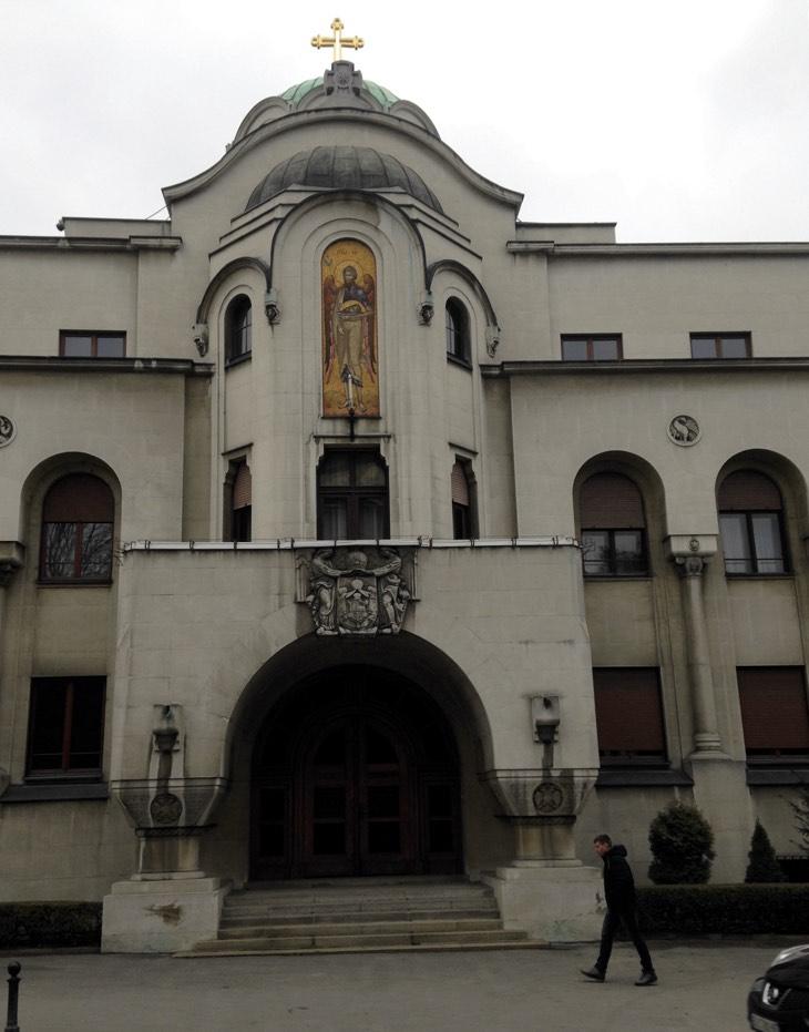 архитектура белград