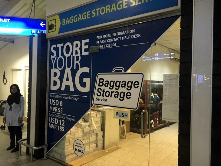 оставить багаж аэропорт волана