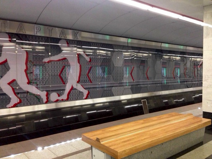 spartak metro moscow