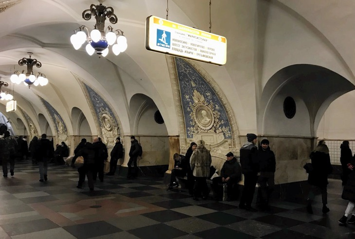 what metro stations to visit moscow