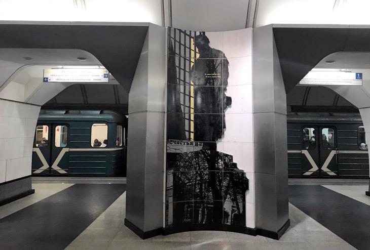 escritores famosos moscu rusia metro