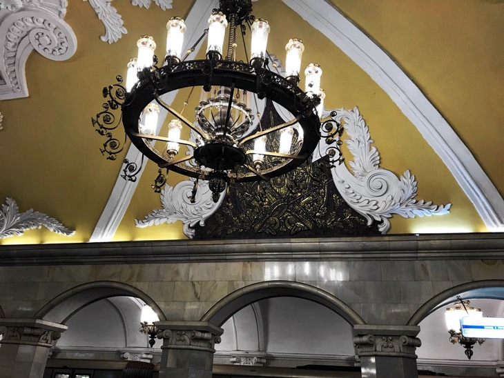 moscow stations history