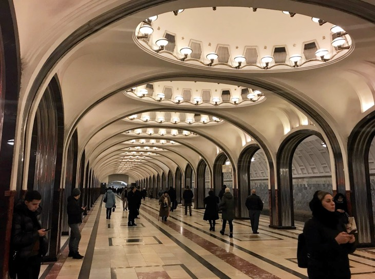 central moscow stations to visit