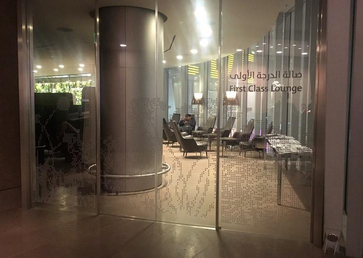вход бизнес лаунж аэропорт Катара