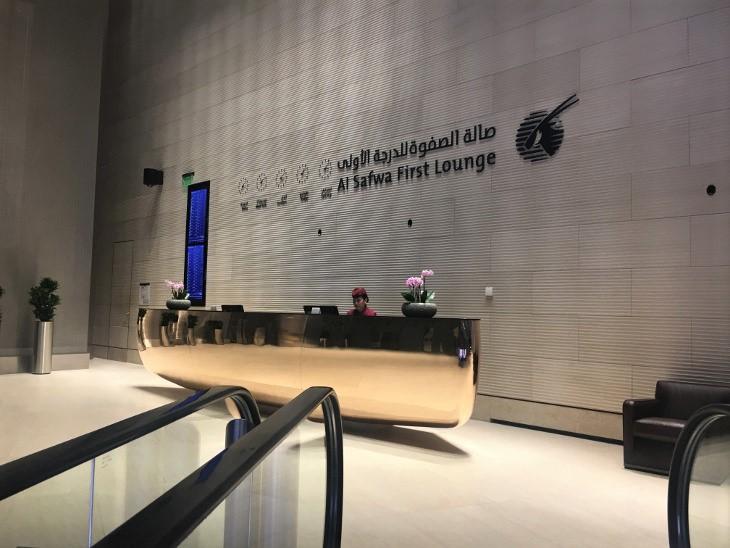 Эксклюзивный бизнес зал аэропорт Катар