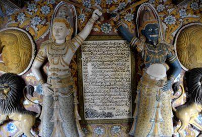 красивый храм шри-ланка