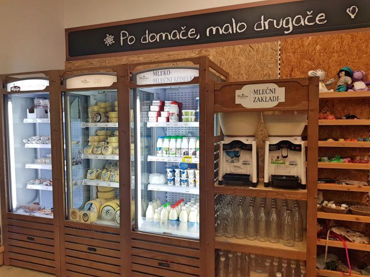 молочная продукция словения