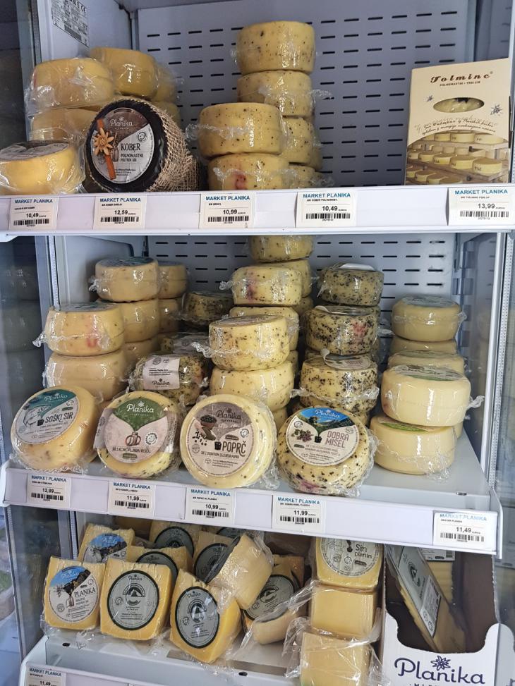 натуральный сыр
