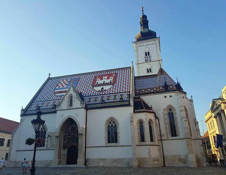 достопримечательности Загреб
